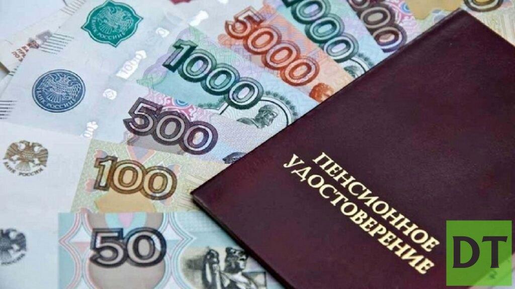 Меняется размер пенсий в ЛНР. Кто и сколько будет получать со следующего года