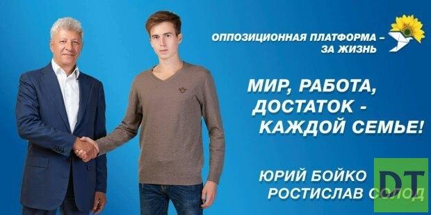 В Краматорске избрали депутатом «голубого» подростка