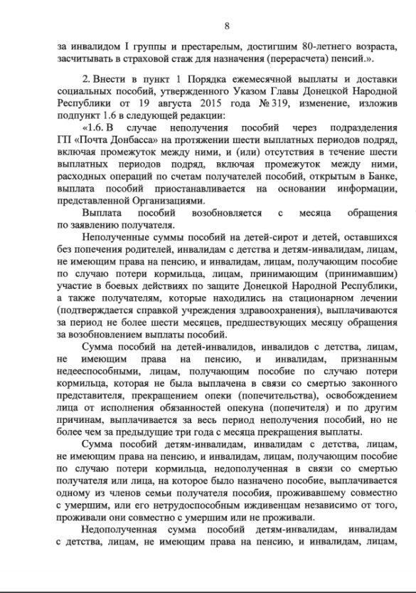 В ДНР значительно выросли выплаты при рождении и ухаживании за ребёнком