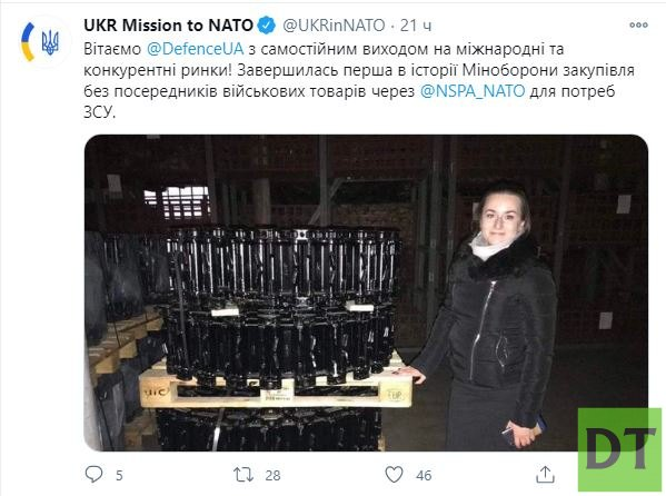 Украина напрямую начала покупать вооружение у НАТО