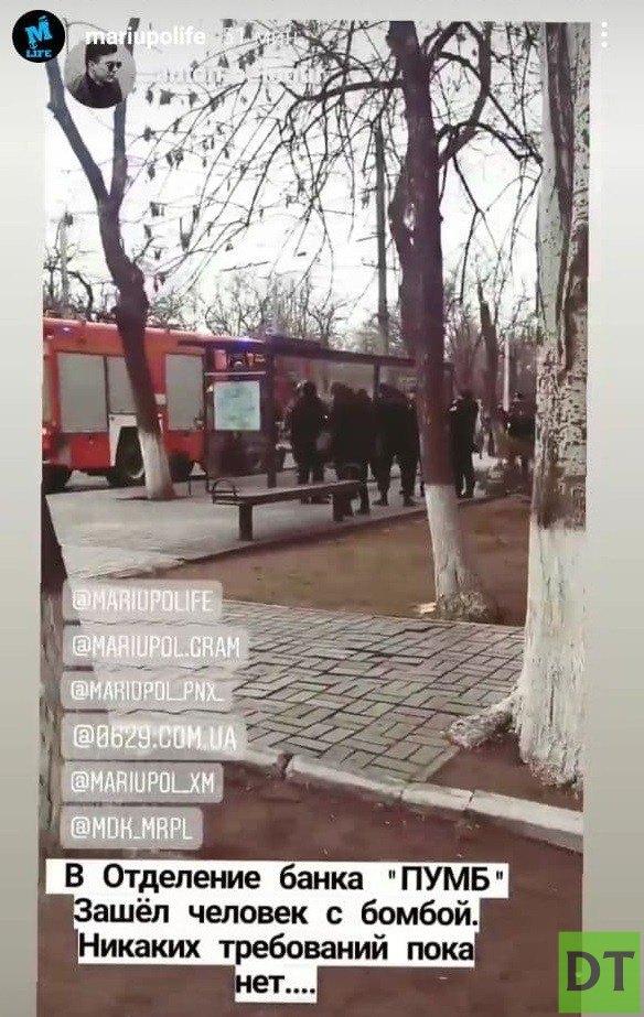 Жители Мариуполя сообщают о мужчине с бомбой в банке Ахметова