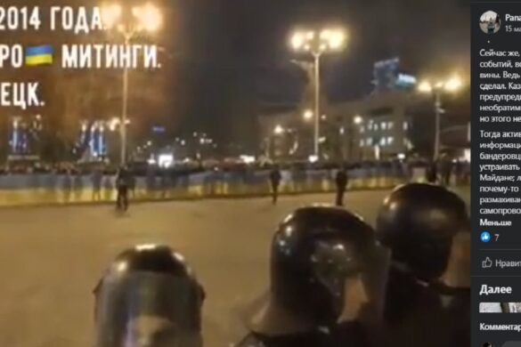 «Предательская психология»: Донецкий студент-КВНщик стал украинским пропагандистом