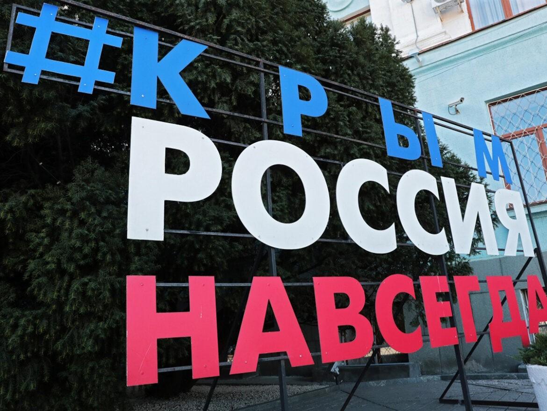 Российский либерал назвал возврат Крыма в состав Украины невозможным