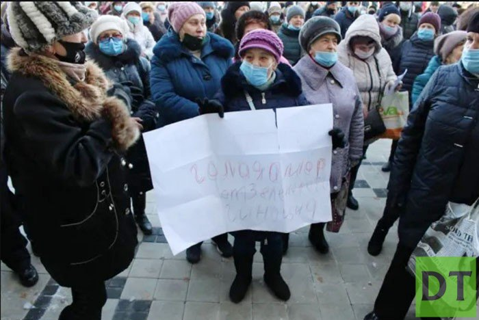 Жители Донбасса митингуют против украинских тарифов на ЖКХ