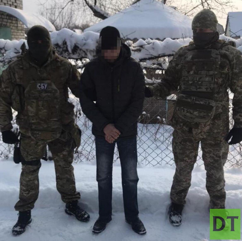 На Украине шьют дело луганскому «Бонду»