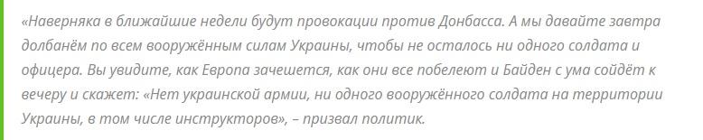 «Долбанём по ВСУ без объявления войны!» – Жириновский довёл до истерики ведущего