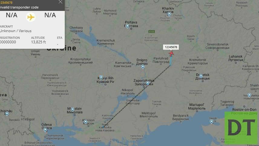 Турецкий БПЛА совершил полёт над Украиной