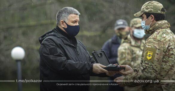 Аваков проверил боеготовность националистов из «Азова»