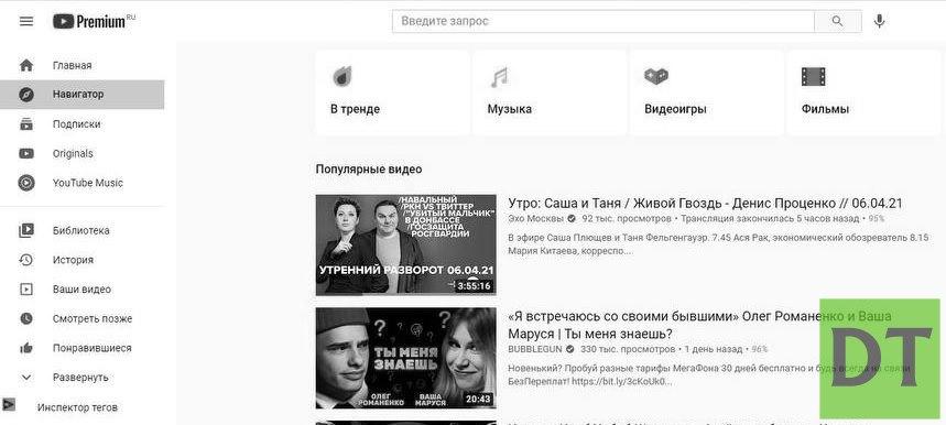Венедиктов назвал убийство ребёнка в Донбассе приятным пустячком