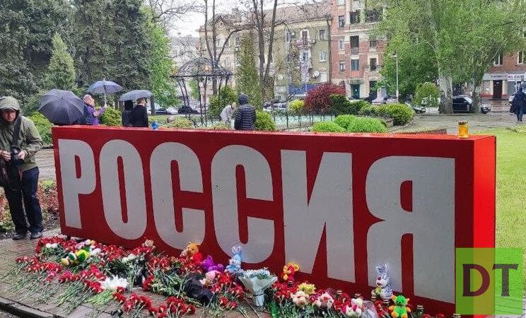 Дончане приносят цветы в память о жертвах казанского стрелка
