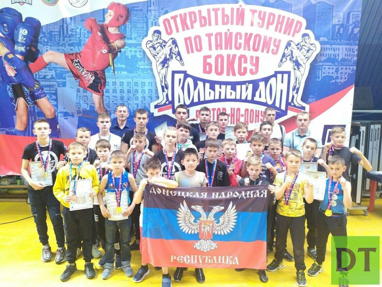Донецкие боксёры взяли золото на турнире в России