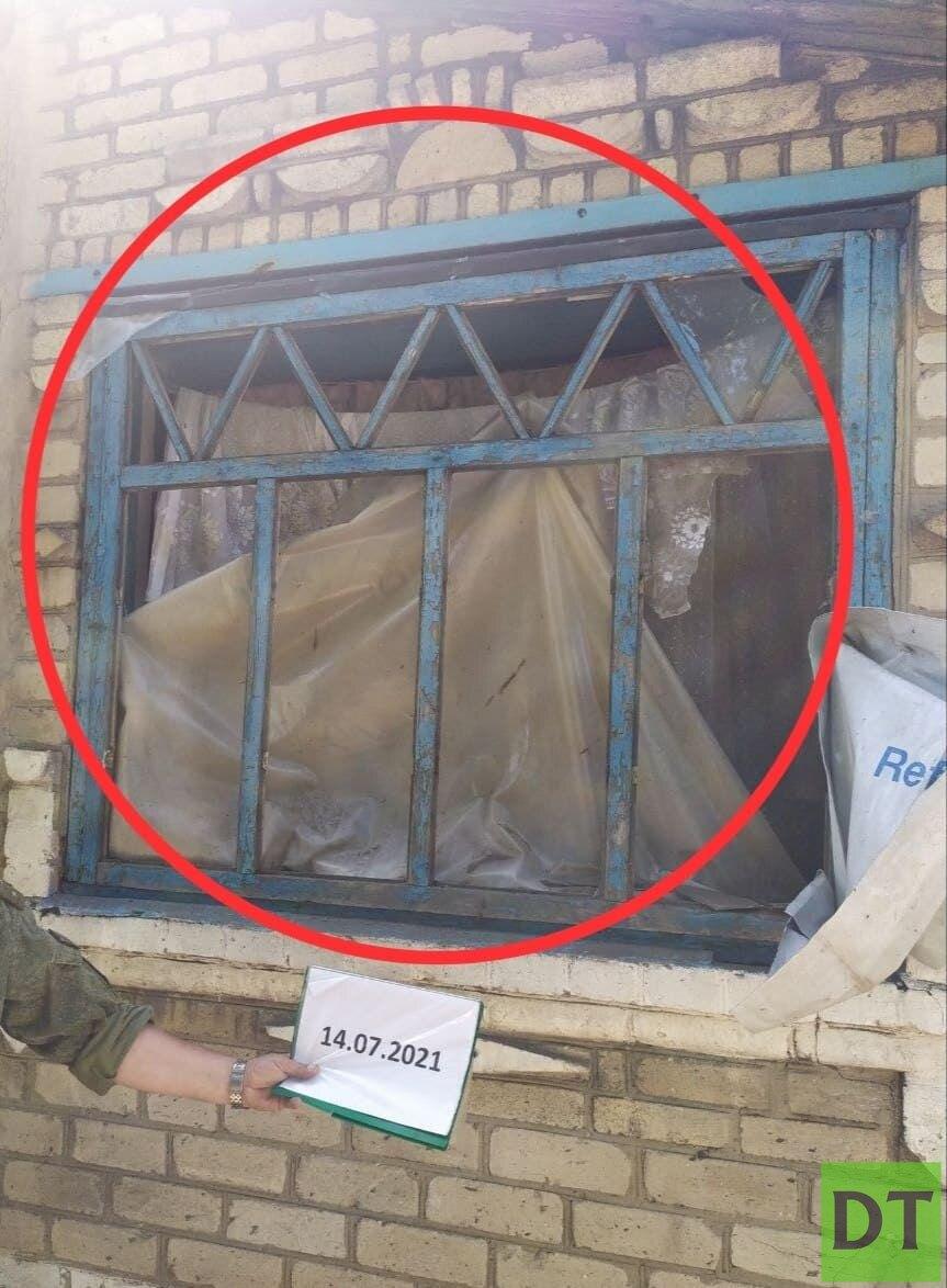 Жилые дома в ДНР попали под обстрел ВСУ