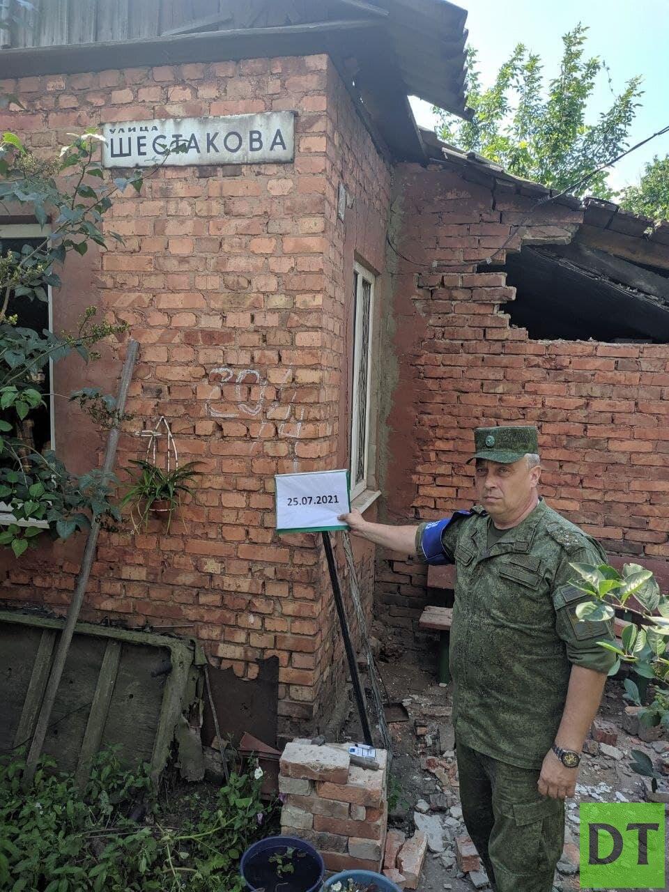 В Донецке обстреляли пять жилых домов