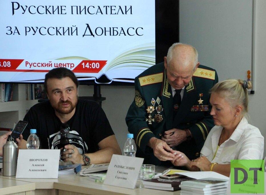 Материалы о преступлениях Киева в Донбассе легли на стол к Путину и Патриарху