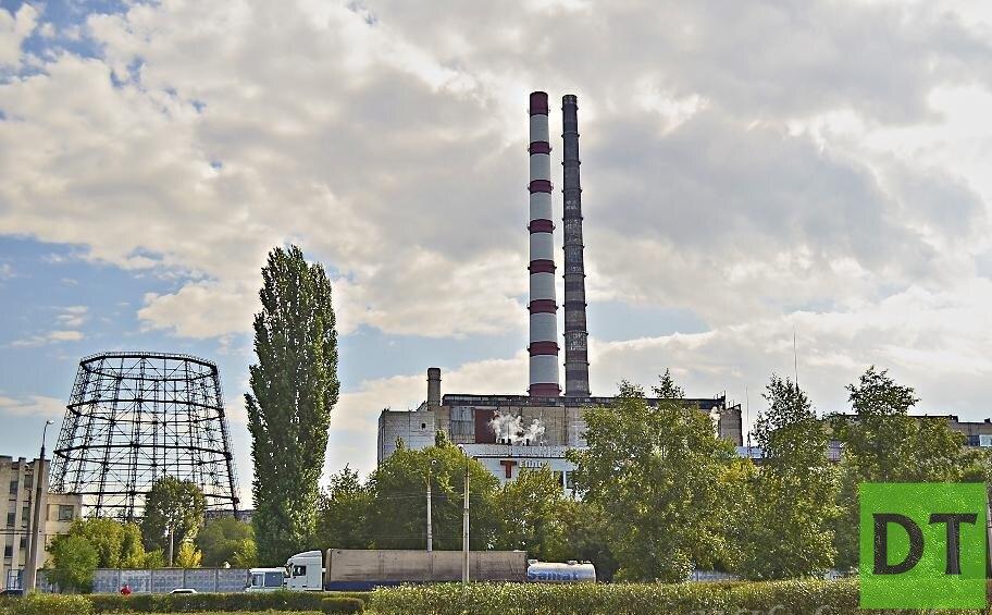 В Северодонецке прекращают выработку электроэнергии