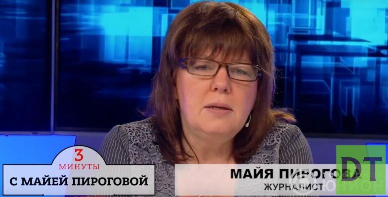 Донецкий блогер окрестила «ублюдками» всех недовольных ценами на картошку